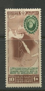 STAMP STATION PERTH Egypt #280 General Issues MH 1949