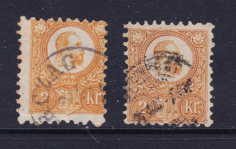 Hungary x 2 old 2Kr yellow