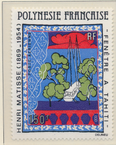 French Polynesia Stamp Scott #C177, Mint Never Hinged - Free U.S. Shipping, F...