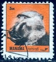 Monkey, Manama stamp Used