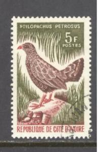 Ivory Coast Sc # 223 used (RS)