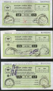 Bangladesh 11 Diff. Postal order up to 50 Takka additional stamps used # 5303