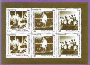 2011    BANGLADESH  -  INDIPEX - PHILATELIC EXHIBITION -  MNH