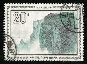 China, (4148-T)