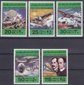 Libya 1978 Scott 769-773 75th Anniversary Powered Flight MNH