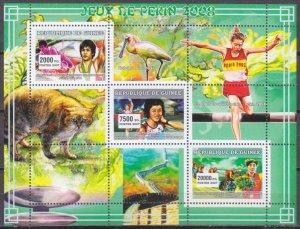 2007 Guinea 4563-65KL 2008 Olympic Games in Beijing 7,50 €