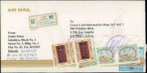 KUWAIT 1990's ?? REGISTERED MULTI STAMP   #112