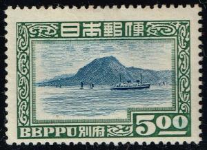Japan #447 Steamer in Beppu Bay; Unused (4.00)