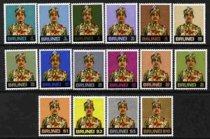 Brunei 1975 Sultan definitive set complete 16 values unmo...