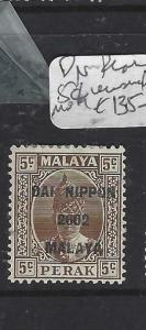 MALAYA JAPANESE OCCUPATION PERAK (P0805B) DN 5C UNISSUED  MOG  SCARCE
