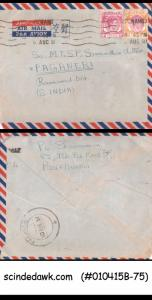 MALAYA PENANG - 1951 AIR MAIL ENVELOPE TO SOUTH INDIA WITH KGVI STAMPS