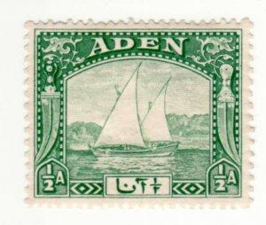 Aden #1  Mint LH, CV $4.50   .....   0020001