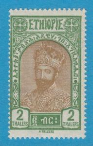ETHIOPIA 163  MINT NEVER HINGED OG * *  NO FAULTS EXTRA FINE !