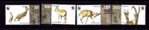 Armenia 540-43 NH 1996 set