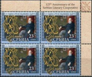 Serbia. 2017. Serbian Literary Cooperative V1 (MNH OG) Block of 4 stamps