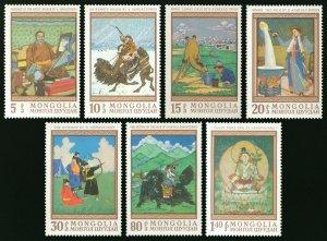 Mongolia 1968 MNH Stamps Scott 488-494 Art Paintings Animals Sport Camel