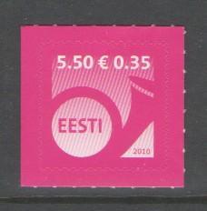Estonia Sc 638 2010 5.5k Post Horn stamp mint NH
