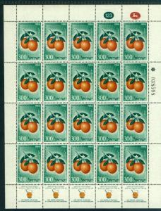 Israel, 120, MNH, Jaffa Oranges, 1956  Full sheet