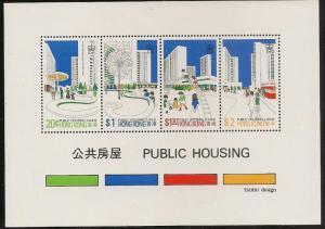 Hong Kong Public Housing souvenir sheet MNH 1981