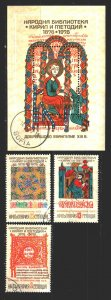 Bulgaria. 1978. 2731-33, bl82. People's Library of Cyril and Methodius. USED.