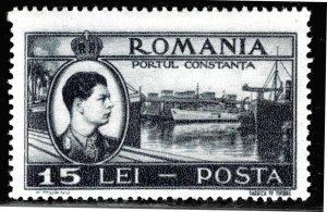 Romania 673 - MH