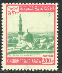 SAUDI ARABIA 1968-76 200p MOSQUE AT MEDINA Issue Sc 499 MNH