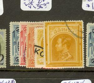 THAILAND (P1502B)  KING SC1-5   VFU  SET 2