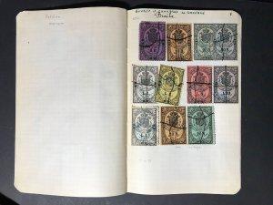 Romania & Serbia Revenue Stamps 1872-1905 (185 Stamps)
