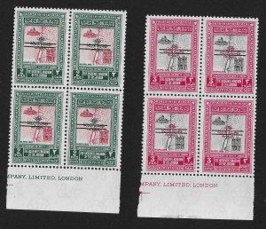 Jordan 1953 Watermark Mint OG NH Rare (Imprint Block)- Guaranteed Genuine