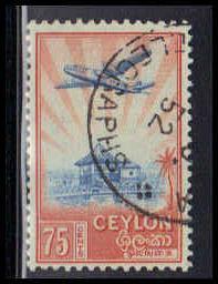 Ceylon Used Fine ZA4646