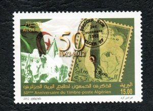 2012 - Algeria -The 50th Anniversary of the First Algerian Stamp - Set 1v.MNH**