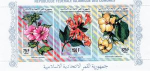 Comoro Is.1994 Flowers Shlt(3) Perf.MNH Sc # 811a