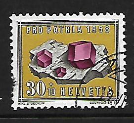 SWITZERLAND B275 MINT HING 1958 ISSUE