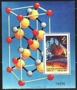 Chile. 1987. bl 6. Metallurgy, model of the atom. MNH.