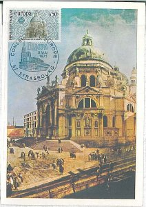 26300 - FRANCE  - POSTAL HISTORY - MAXIMUM CARD 1971 - ARCHITECTURE  Europa