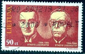 Politicians, Stasys Lozoraitis, Lithuania stamp SC#601 used