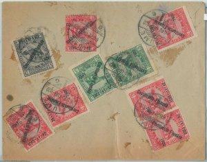 74104 -  ITALIA: FIUME - STORIA POSTALE -   BUSTA per la GERMANIA  1922