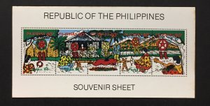 Philippines 1983 #1646f S/S, Christmas, MNH(Toning perimeter).