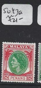 MALAYA  PENANG   (PP1605B)  QEII  $2.00      SG 42    MNH