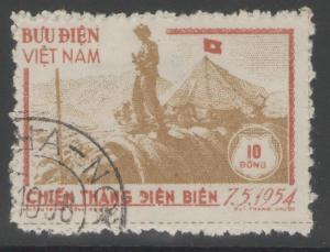 VIETNAM SGN16a 1954 10d BISTRE & RED FINE USED
