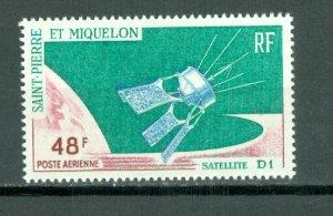ST.PIERRE & MIQUELON  SATELITE #C32...Mint...$10.50