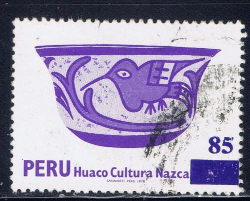 Peru 731 Used 1981 surcharge