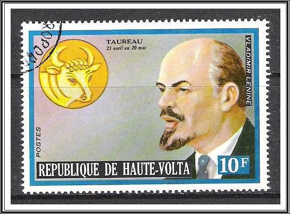 Upper Volta #312 Famous Men & Zodiac CTO