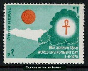 Nepal Scott 345 Mint never hinged.