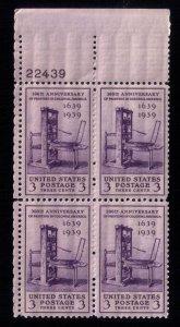 US Sc #857 MNH , OG  300th  anniversary of printing PL #Block Of Four VF