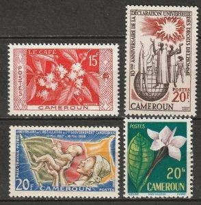 Cameroun 1956-59 Sc 330-3 Yt 304-7 MNH**/MLH*