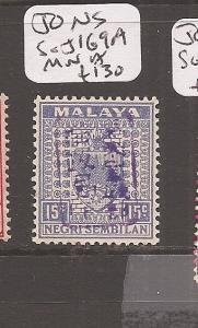 Malaya Jap Oc Negri Sembilan 15c Violet chop SG J169a MNH (11axm)