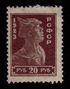 Russia Scott 241A MH* stamp