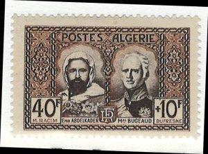 Algeria Scott B60 MLH!