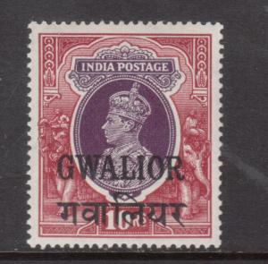 India Gwailor #115 Very Fine+ Never Hinged